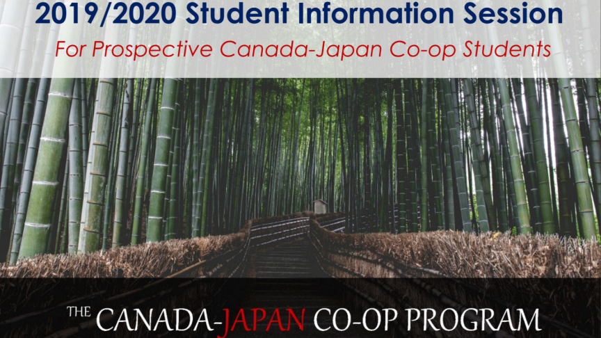 The Canada-Japan Co-op Program Student Information Session