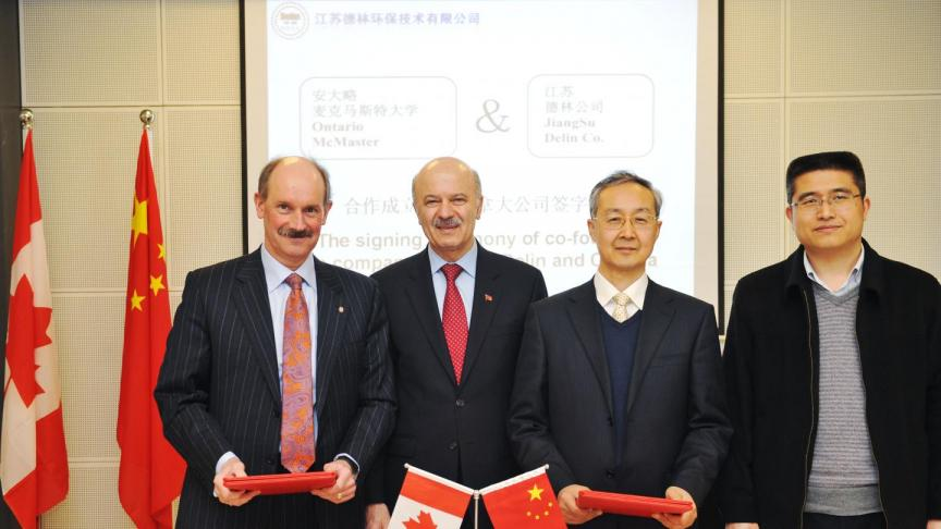 Engineering Physics and McMaster Create a Joint Venture with Jiangsu Delin Environment Protection Co.