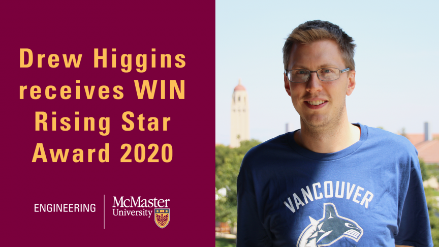 Drew Higgins recognized for outstanding contributions to nanotechnology research
