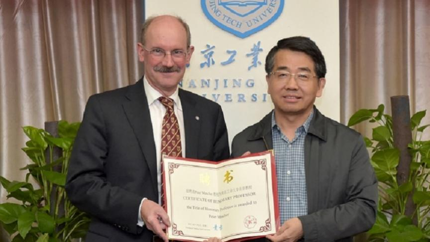 Dr. Peter Mascher Awarded an Honorary Professorship at Nanjing Tech University