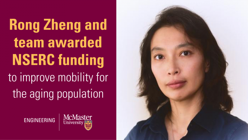 Rong Zheng and team awarded NSERC funding to improve mobility for the aging population