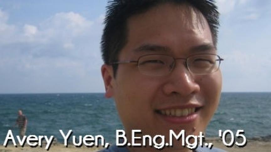 Avery Yuen